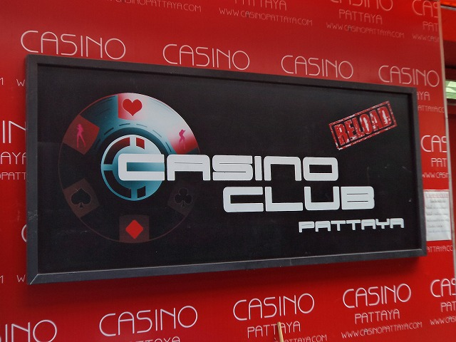 casino club pattaya