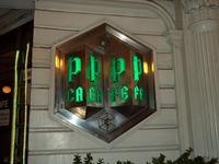 P.P.Cafe Image