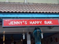 JENNY'S HAPPY BAR Image