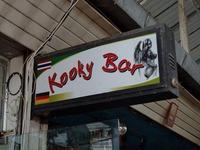 Kooky Bar Image