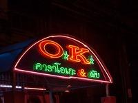 OK Image