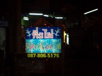 Kingpai Image