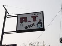 A.T.Bar Image