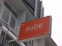 aubeの写真