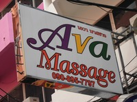 Ava Massage Image