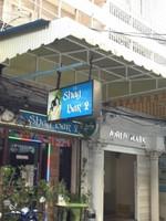 Shag Bar2 Image