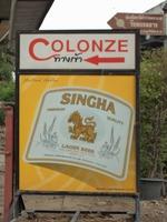 Colonze1 Image