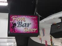Fon Bar Image