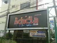 ACACIA Image