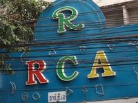 RCA Image