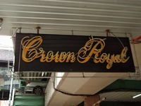 Crown Royal Image