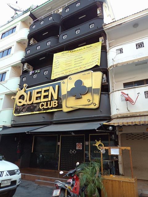 Queen Club Pattaya Area Central Pattaya Go Go Bar