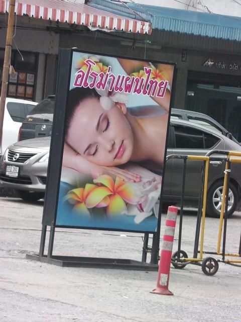 thai aroma massasje oslo escorte bangkok