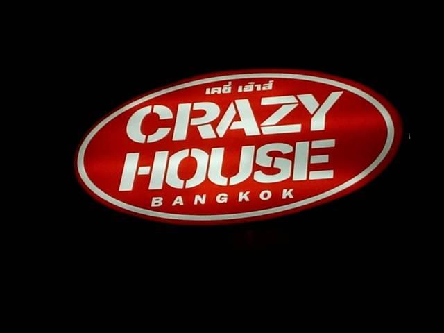 Crazy House Image