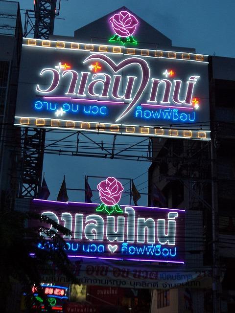 river kwai thai massage escort goteborg