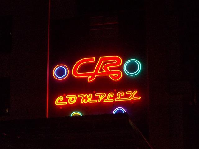 CR Complex Image