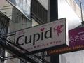 Cupidのサムネイル