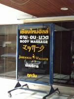 Chiang Mai Hill 2000 Hotel Image
