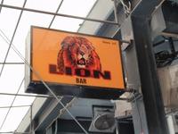 LION BARの写真