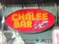 CHALEE BAR の写真