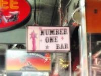 NUMBER ONE BARの写真