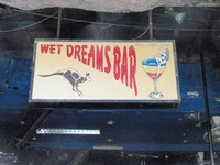 WET DREAMS BARの写真