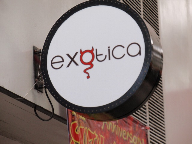 exoticaの写真