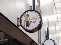 Lion's Bar Image