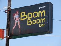 BoomBoonの写真