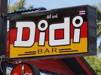 DiDiの写真