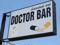 DOCTOR BAR の写真