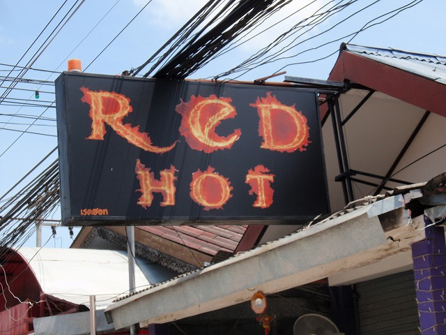 Red Hot Image