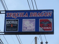 TEQUILA DRAGONの写真