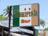 Thailish Bar の写真