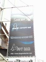 Joy Barの写真