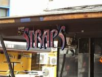 STRAPS の写真
