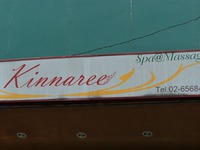 Kinnaree Spa@Massage の写真