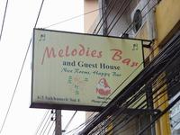Melodies Bar の写真
