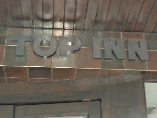 TOP INN の写真