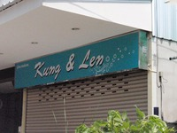 Kung & Lenの写真