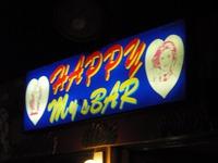 HAPPY my's bar 1の写真