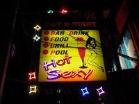 Hot Sexyの写真