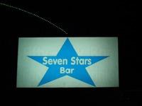 Seven Star Barの写真