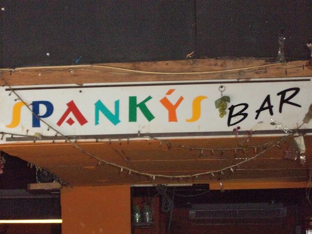 SPANKY'S BAR 1 Image