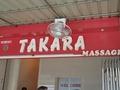 TAKARA MASSAGE Thumbnail