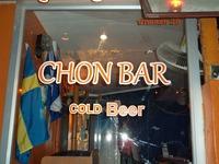 CHON BARの写真