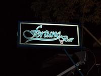 Fortune Bar の写真