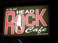 HEAD ROCK Cafe の写真