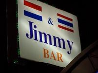 JIMMY BARの写真