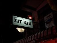 NAT BAR の写真